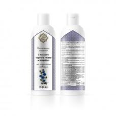 Очищающее молочко для проблемной кожи с лавандой, чёрным тмином и зверобоем Guriya, 200 мл